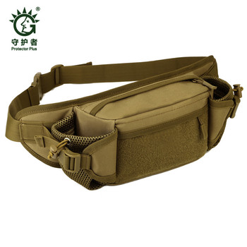 New close-fitting waist bag nylon multifunctional military men and women leisure set of Chest package kettle set travel bag